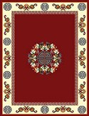 RT119 Taj Mahal Area Rug (8